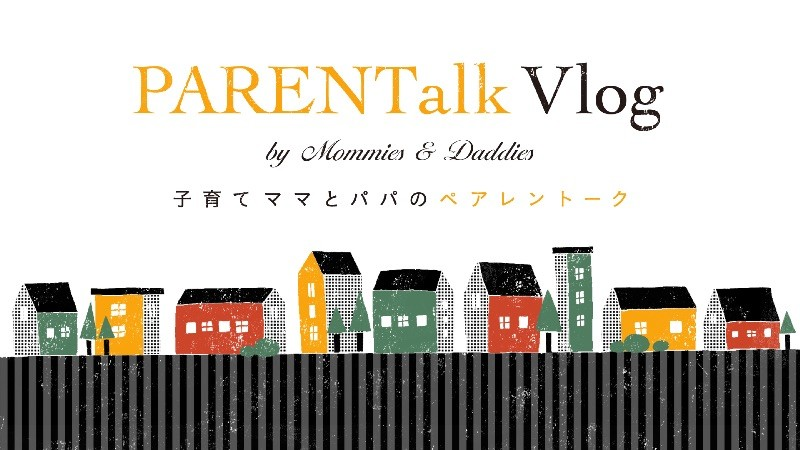 parentalk_opening